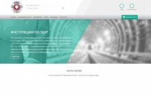 www.zbut.bg | Център по безопасност и здраве при работа