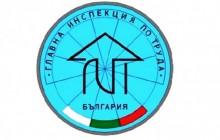 Контролът върху строителните обекти в София