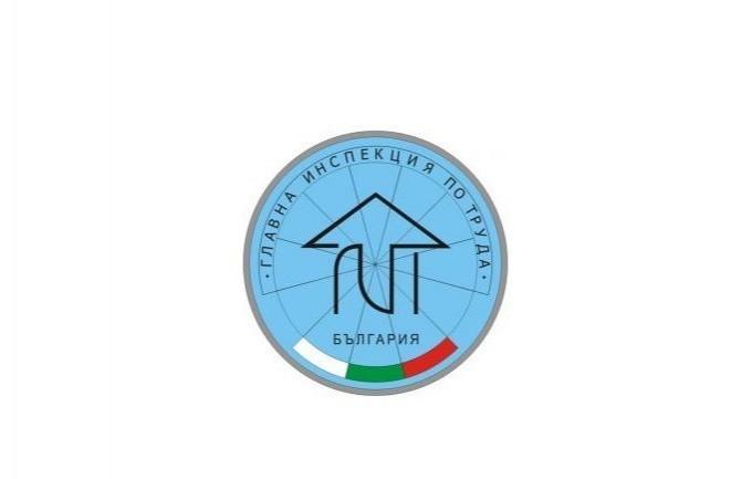 ГИТ и НАП започват проверки за 4-часови трудови договори