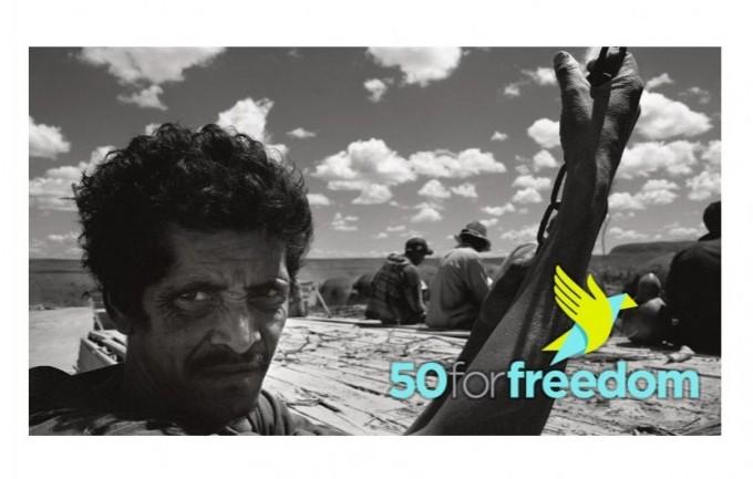 Регистрирай се, за да сложи край на съвременното робство