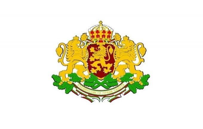Постановление № 34 от 19 февруари 2014 г.