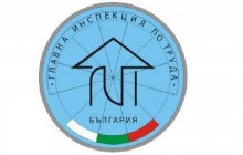 382 проверки е извършила Инспекцията по труда за второто тримесечие на 2015 г. в гр.Ловеч