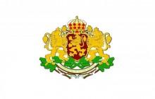 НАРЕДБА № РД-07-1 от 2 февруари 2012 г. за определяне на работните места, подходящи за трудоустрояване на лица с намалена работоспособност