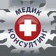 Служба по трудова медицина Медик Консултинг ООД